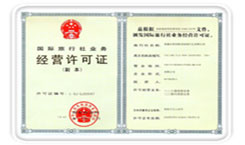 SRA-International-travel-permit