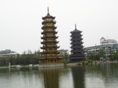 Guilin_image